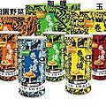 雅富食品105年中元活動DM可來電索取/LINE ID :0910402388林愛珠