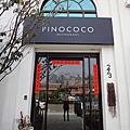 PINOCOCO義式餐廳