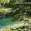 日本東北&抱返溪谷
