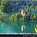 2014年克羅埃西亞、斯洛維尼亞、黑山共和國
