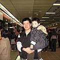 2008_02_09- 跟婆坐捷運