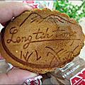 北區-連得堂煎餅 2011-0916