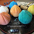 安平-夕遊出張所 2011-0917