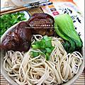 統一生機有機麵條「蕃茄肉醬湯麵+豬腳拌麵+油蔥酸辣涼麵」-2011-1229