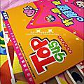 Yuki 4歲4個月 TOP945 康軒學習雜誌 2012-0426