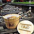 水里-車埕小飯店(木桶便當) 2012-0616