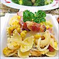 樂維塔廚房「奶油培垠花椰菜麵+義式番茄牛肉海鮮焗麵+南瓜雞肉濃湯」-2013-0220