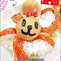 桂冠手作歡樂派對「動物派對、口袋蔥油派、串燒湯圓、海豹學游泳」-2013-0420