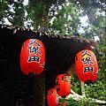 溪頭-溪頭妖怪村 2012-1003