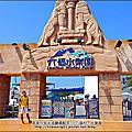 關西-六福村。水樂園 2013-0827