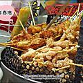 東門夜市-龍鳳腿 2013-1115