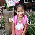 2014-0901~2015-0127-Yuki 6Y8M-7Y1M 國小一年紀上學期