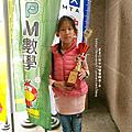 2018-0829~2019-0118-Yuki 10Y8M-11Y1M 國小五年級上學期