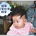 YUKI五個月剪頭髮
