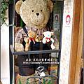 竹北-泰迪熊咖啡館 2009-0925