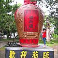 埔里-埔里酒廠 2010-0920