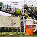 竹南-竹南啤酒廠 2010-0903