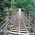 竹山-天梯 2010-0608