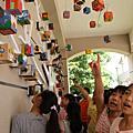 公共藝術教育推廣案例