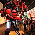 台東美術館公共藝術與『酷氣球』展