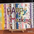 20120916 Happy Masking紙膠帶聚會