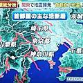 美國預言家公布的3個預言 嚇壞了所有的日本人!