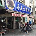 台南美食-本淵寮-嘉義火雞肉飯 銅板美食~比肉伯便宜 又好吃