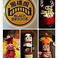 台南旅遊-黑橋牌香腸博物館 台南傳統肉乾肉鬆香腸 親子手做店