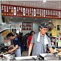台南美食-食尚玩家~傳統飯糰特製蛋餅專賣店