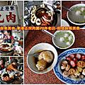 屏東美食-東港正宗肉圓70年老店-超值銅板美食