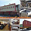 屏東家具-東昇家具工廠大批發-2700坪超大空間~家具用品應有盡有免運費