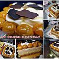 高雄美食-LePain巴黎波波巴黎波波歐式麵包-典雅麵包餐盒