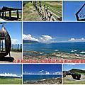 台東親子旅遊-加路蘭遊憩區東河鄉最美的海岸線