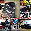 台南3C-藍牙五合一LED手電筒喇叭arks-中景科技