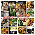 嘉義美食-七里素達人第一次吃到這麼好吃的素食鹹酥雞