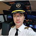 台中親子旅行-超棒的體驗-米翔飛行模擬體驗中心