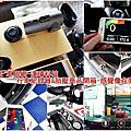 台南生活~車聯網-達璿科技行車紀錄器&胎壓商品開箱-感覺像在開戰鬥機