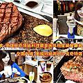 高雄美食-高雄覓奇頂級料理媲美米其林星級餐廳最高品質 全面升級 美國特級菲力or覓奇特選台朔牛排