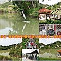 台南親子旅行-龍崎惡地中夢幻湖牛埔泥岩水土保持教學園區