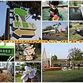 台中親子旅行-赤腳ㄚ生態農莊親子餐廳門票可折抵-玩沙坑、大草皮、露營、親子動物