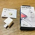 iphone備份軟體推薦iLink Backup蘋果備份管家APPLE蘋果手機備份充電就自動備份通訊錄與影片相片懶人自動備份救星