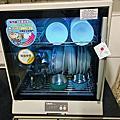 紫外線烘碗機推薦│台灣精品名象烘碗機TT-908,兩層304不鏽鋼結構日本進口三共紫外線殺菌燈管,殺菌消毒效果強,大容量並有防蟑設計,產品維修更容易