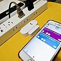 防盜感應感應器推薦│FAMMIX菲米斯門窗WiFi防盜感應感應器WD-1防盜安全感應器,可與智慧型插座連動運用