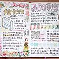 LINDA手帳簿