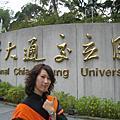 畢業。最後的學生生活。
