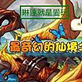 巴哈姆特熱門網頁遊戲