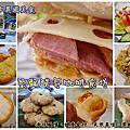台中市西區‧阿賴咖啡坊‧南非風情早午餐