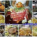 金太郎~平盆鍋