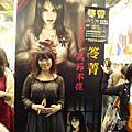2010 18屆台北國際書展