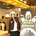 20061125無界巡迴賽(台中)